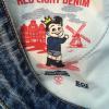Red Light Denim #1 - Joanne Schouten